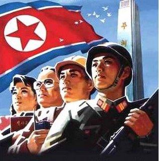 Artillería de Corea del Norte