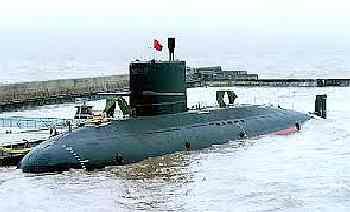 """Submarino Clase """"Yuan"""""""