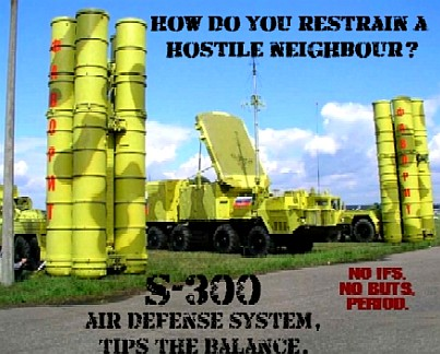 S-300-system