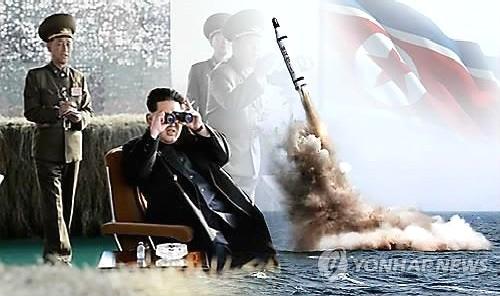 lanzamiento-submarino